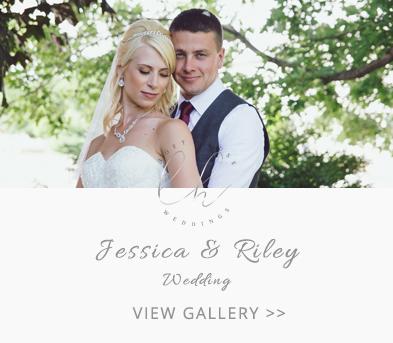 jessicarileywedding